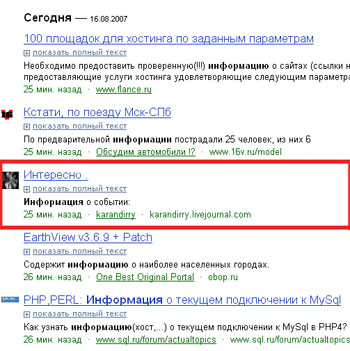 http://blogs.yandex.ru/search.xml?how=tm&rd=2&text=%D0%B8%D0%BD%D1%84%D0%BE%D1%80%D0%BC%D0%B0%D1%86%D0%B8%D1%8F