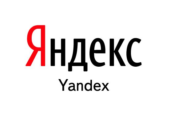 Оставить отзыв в Яндекс