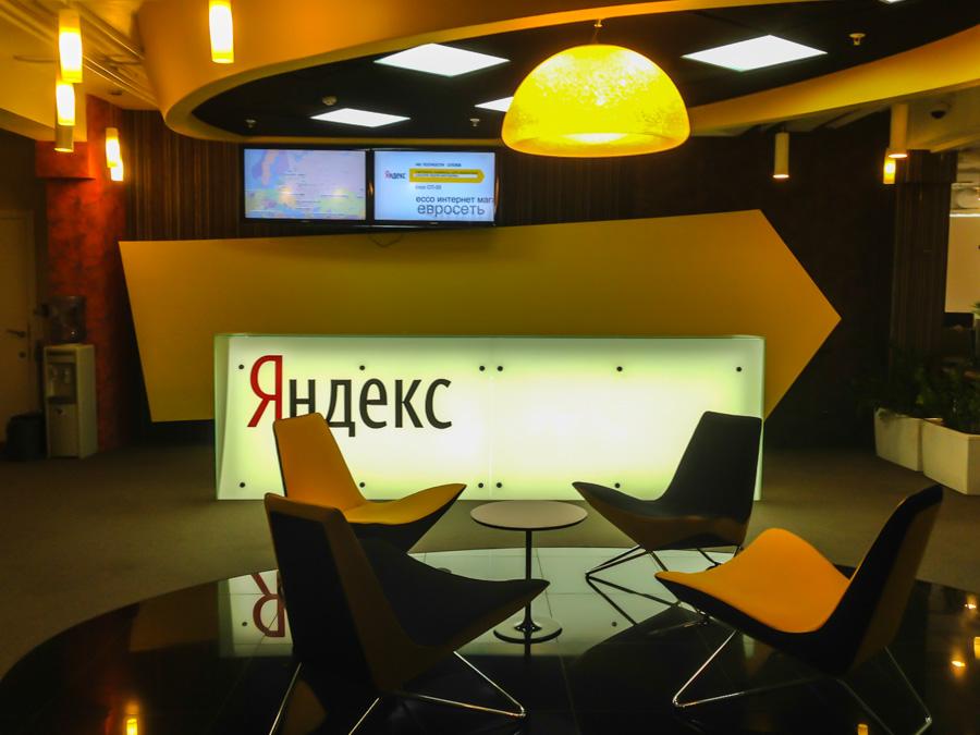 Компания яндекс в спб официальный сайт где продвижение сайтов