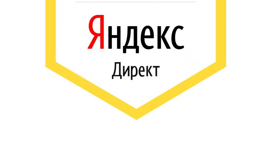 Что такое Яндекс-директ и как это работает