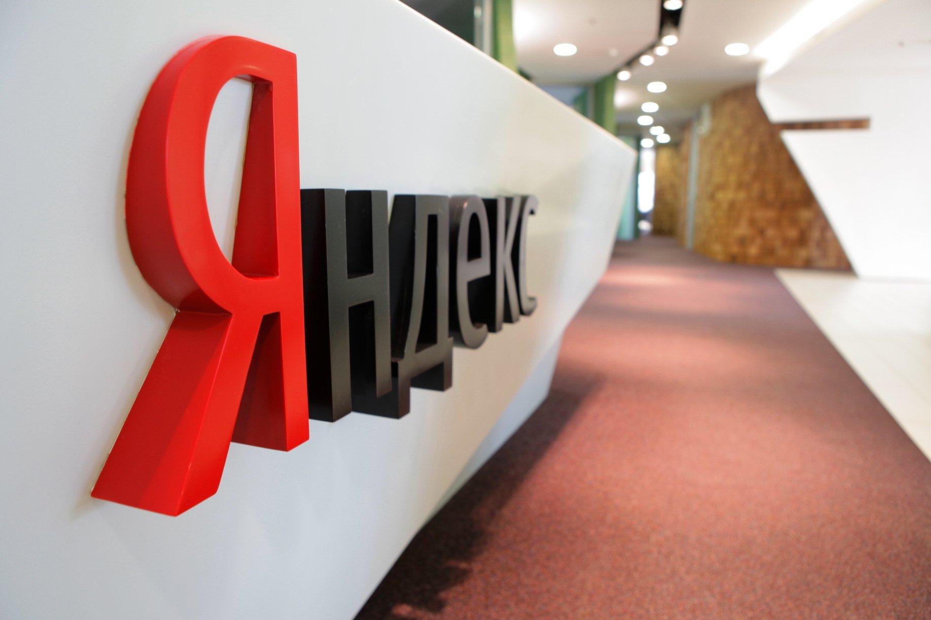 Yandex официальный сайт компании создание сайта в донецке