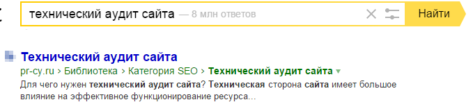 yandex-snippets3.png