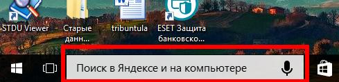 gol_1.png
