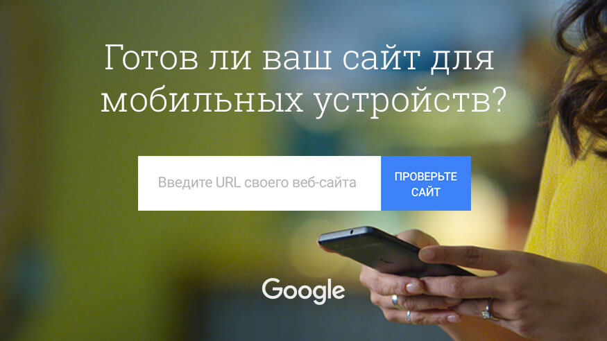 J129_mHub-messaging_twg_img4_RU1.jpg