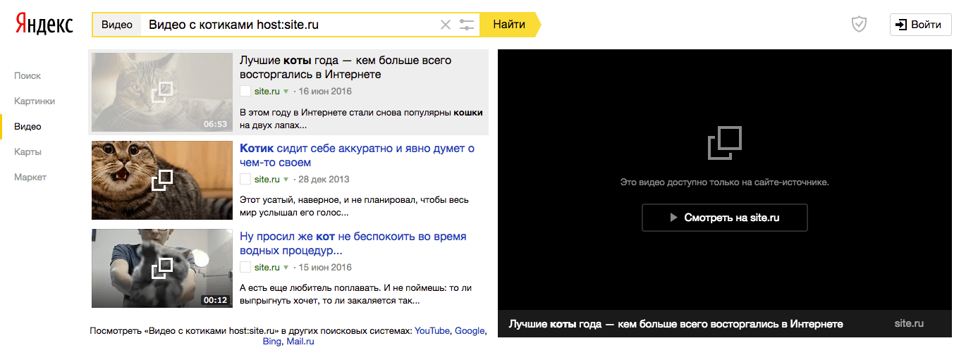 Оператор host.png