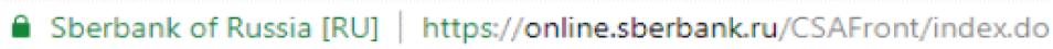 Как происходит подтверждение сайта с помощью сертификатов