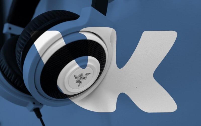 Во «Вконтакте» ваудиозаписях пользователей появится реклама