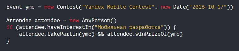 yandex mobile contest.JPG