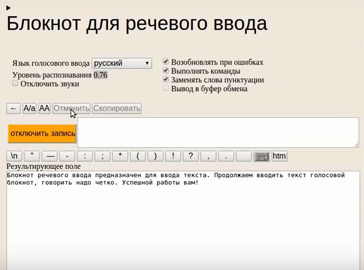 Решение задачи по тексту онлайн решение задачи 757 3 класс