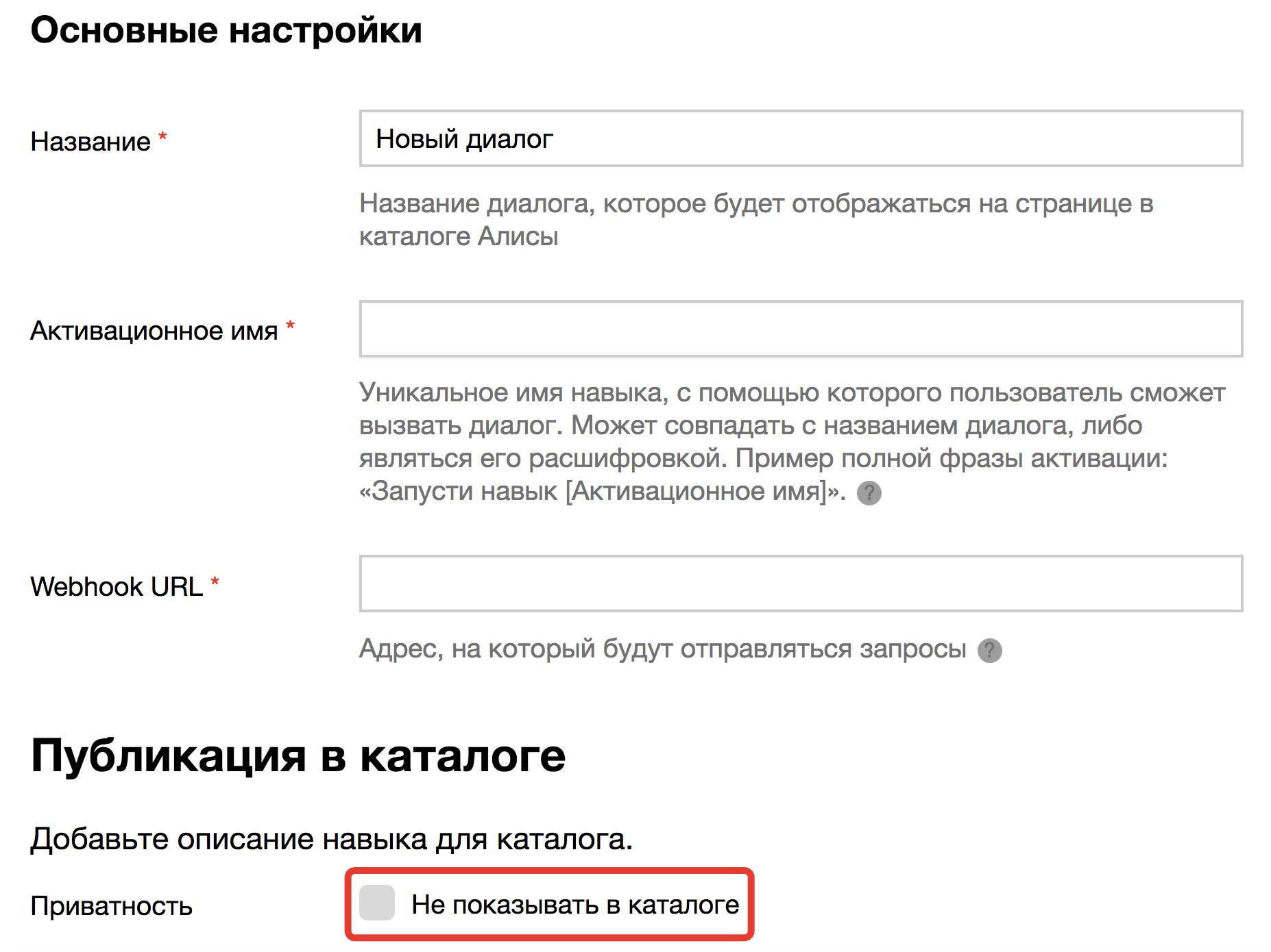 yandex-dialogues.png