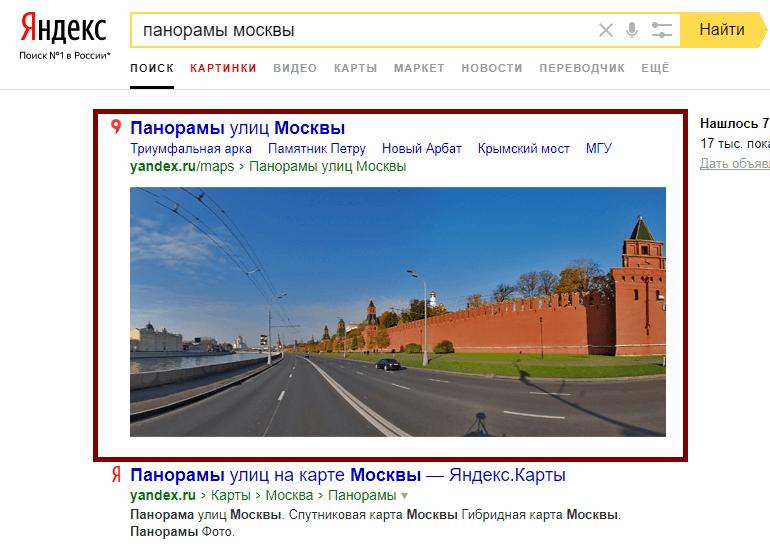 карта москвы панорама улиц яндекс тела юных красавиц