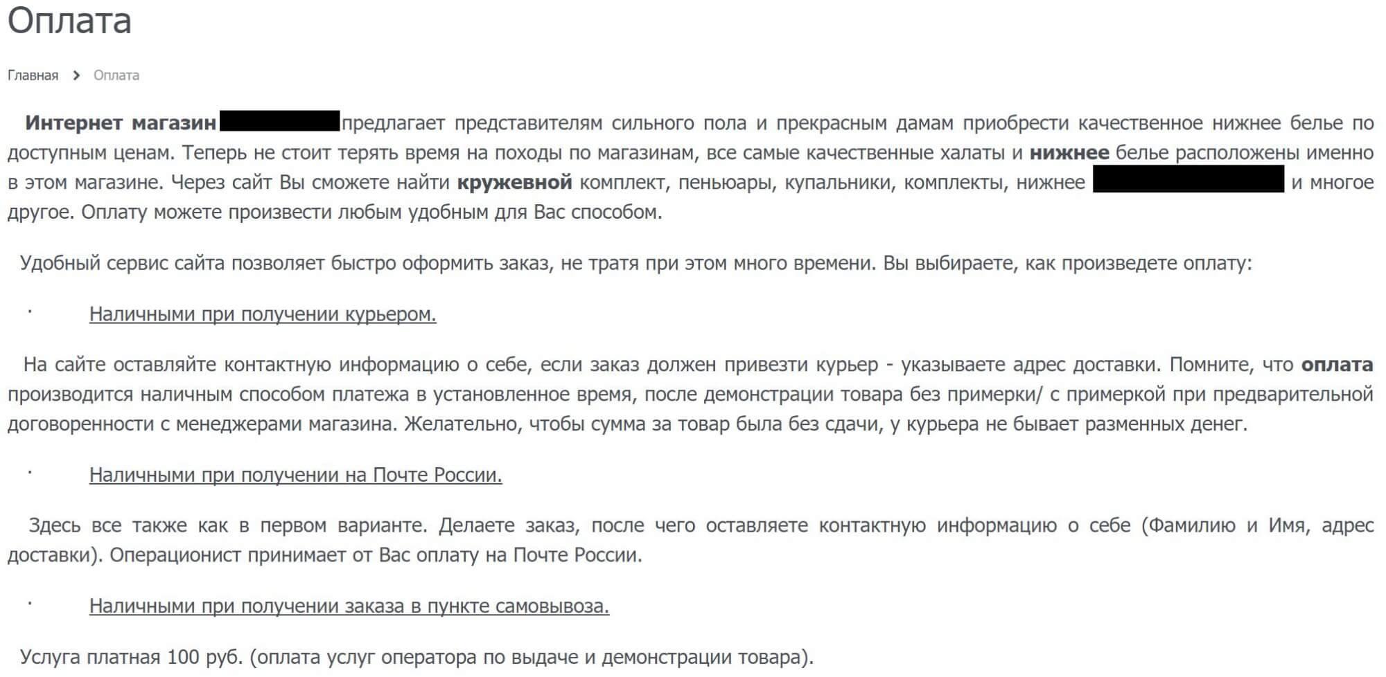 как узнать номер машины по фамилии владельца онлайн бесплатно россия листать занять электронные деньги