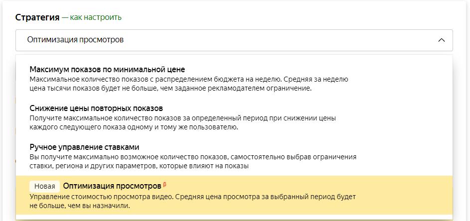 Seo оптимизация яндекс директ оптимизировать сайт Сколковское шоссе