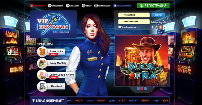 реклама казино онлайн