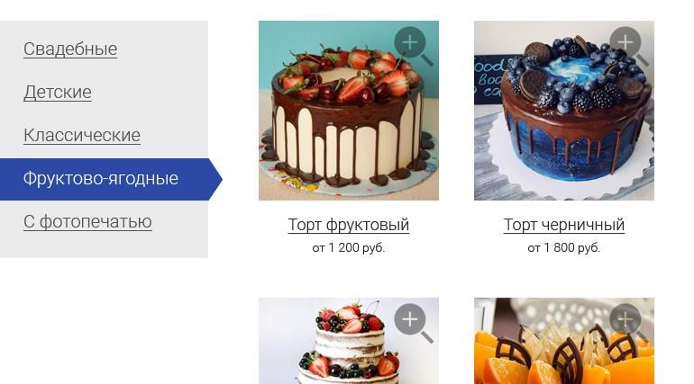 категории товаров.jpg