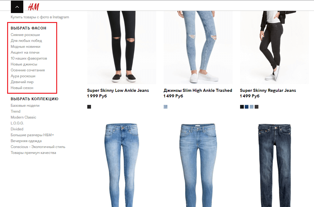H&M2.png