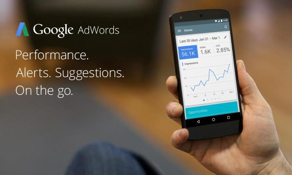 google-adwords-1.4.2-1.png