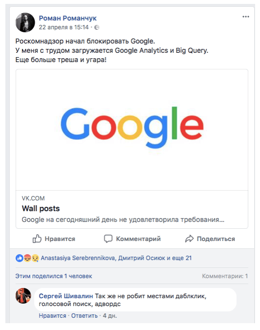 google-products.png