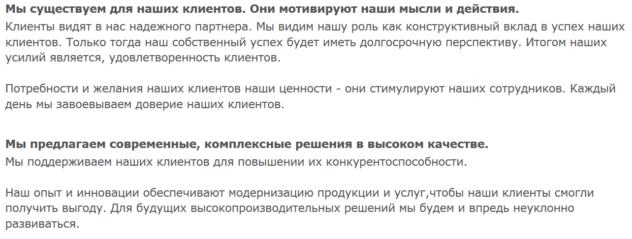 Чудо-текст.png