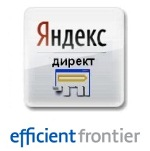 Я.Директ интегрировался с Efficient Frontier
